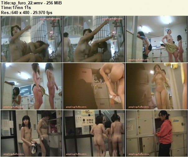 peeping-holes sp_furo_22.wmv free download, Special Furo, 超S級・C級 美○女風呂, bath voyeur, locker room voyeur, hidden camera bathhouse, sp furo