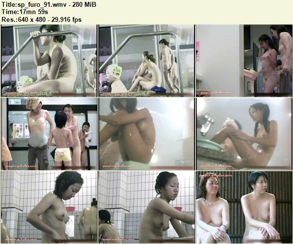 peeping-holes sp_furo_91.wmv free download, Special Furo, 超S級・C級 美○女風呂 Vol.91, bath voyeur, locker room voyeur, hidden camera bathhouse, sp furo