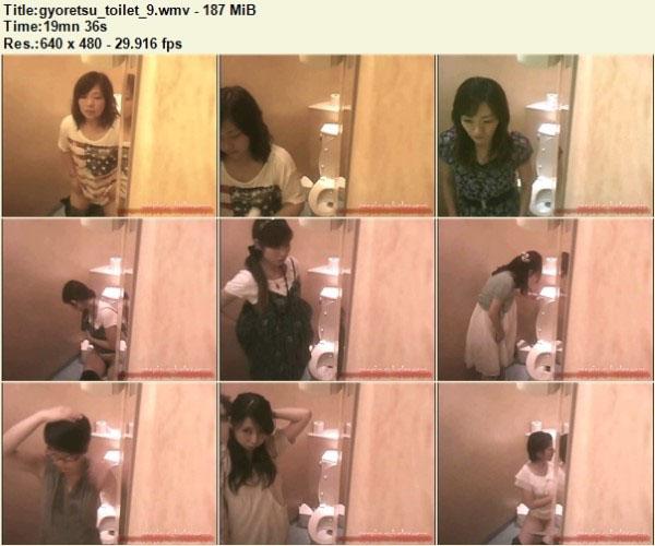 Gyoretsu Toilet9 – Peeping-Holes Free Download, Japanese Toilet Voyeur, Toilet Hidden Cam, Asian Voyeur Video